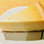 Pick of the Week - Teharu - Cheesecake